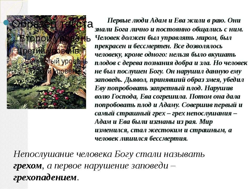 1. Написать сочинение на тему «Добро и зло в народных сказках». 2. Подобрать ...