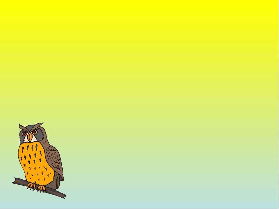 Возвращаются перелётные птицы. Птицы строят и ремонтируют свои гнёзда. Отклад...
