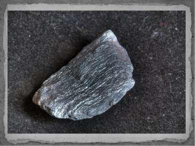 Различные железные предметы появились благодаря подземной кладовой- месторожд...