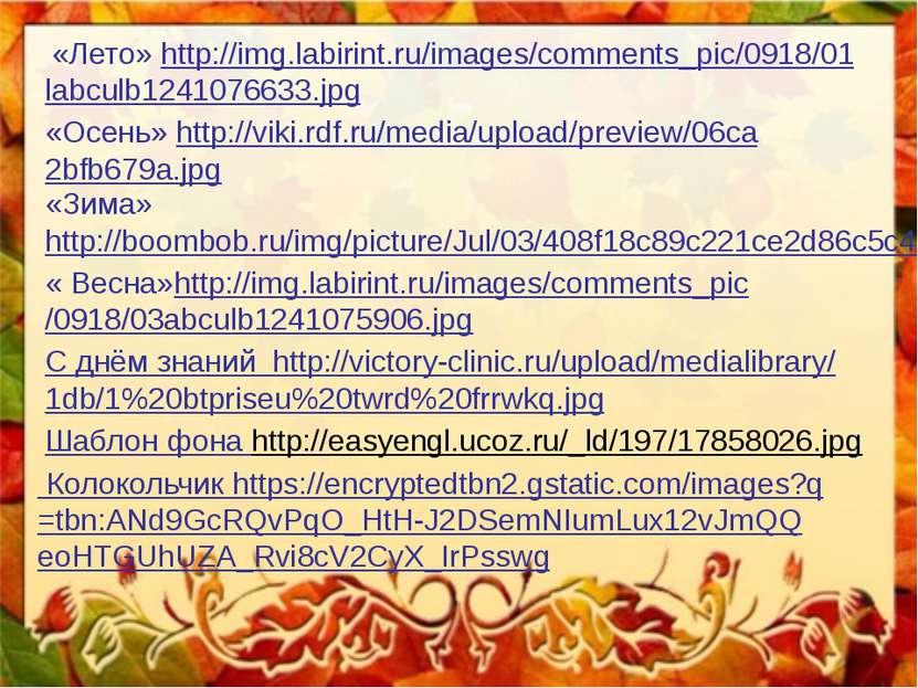 «Лето» http://img.labirint.ru/images/comments_pic/0918/01 labculb1241076633.j...