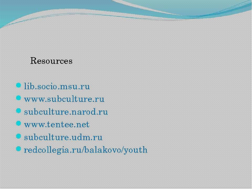 Resources  lib.socio.msu.ru www.subculture.ru subculture.narod.ru www.tentee...