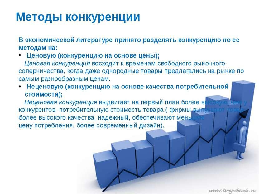Список литературы Андреев В.К. и др.Правовое регулирование предпринимательско...