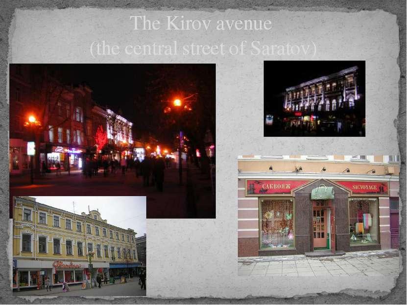 The Kirov avenue (the central street of Saratov)