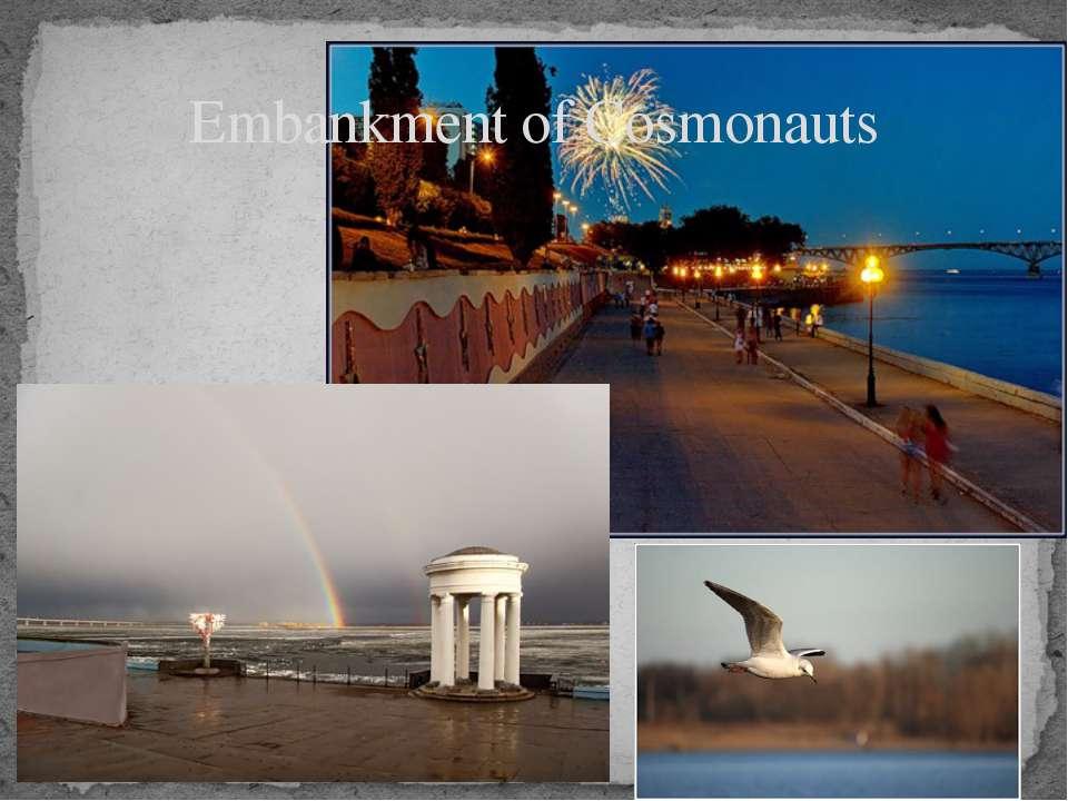Embankment of Cosmonauts