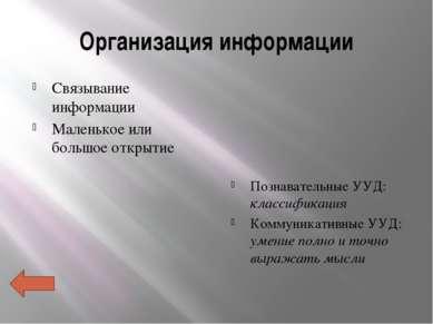 Задачи программы: 1. Развитие познавательных способностей и потребностей мла...