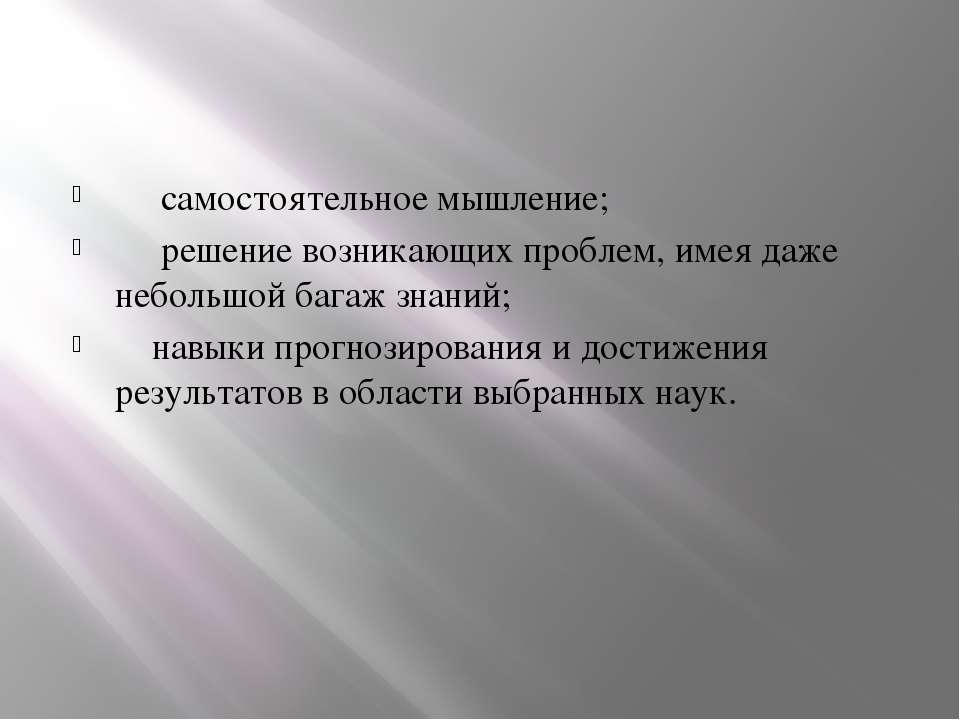 № Наименование тем Количество часов Примеча- ния 1 класс Тренинг исследовател...