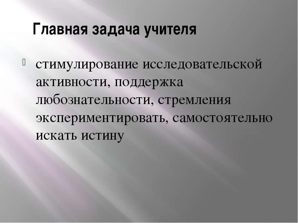 Самостоятельная исследовательская практика 14 часов 16 Что такое определения....