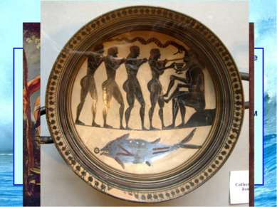 Одиссея Одиссей высаживается со спутниками на острове киклопов и попадает в п...