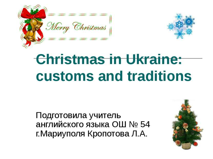 Christmas in Ukraine: customs and traditions Подготовила учитель английского ...