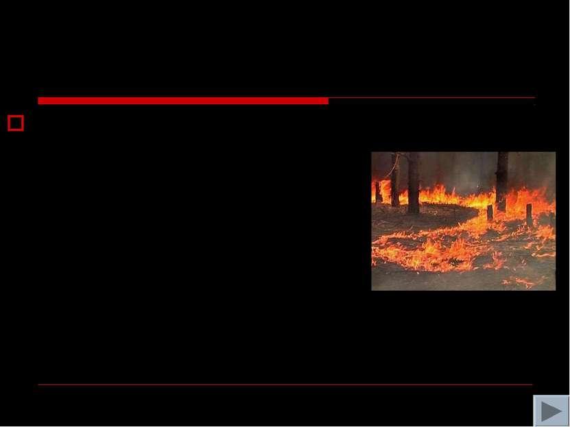 Аварийно-спасательные работы Организация аварийно-спасательных работ нацелена...