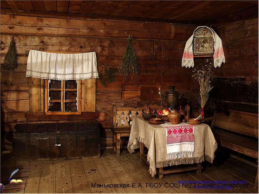 http://portalrauna.35photo.ru /photos/20070122/5995.jpg Маньковская Е.А. ГБОУ...