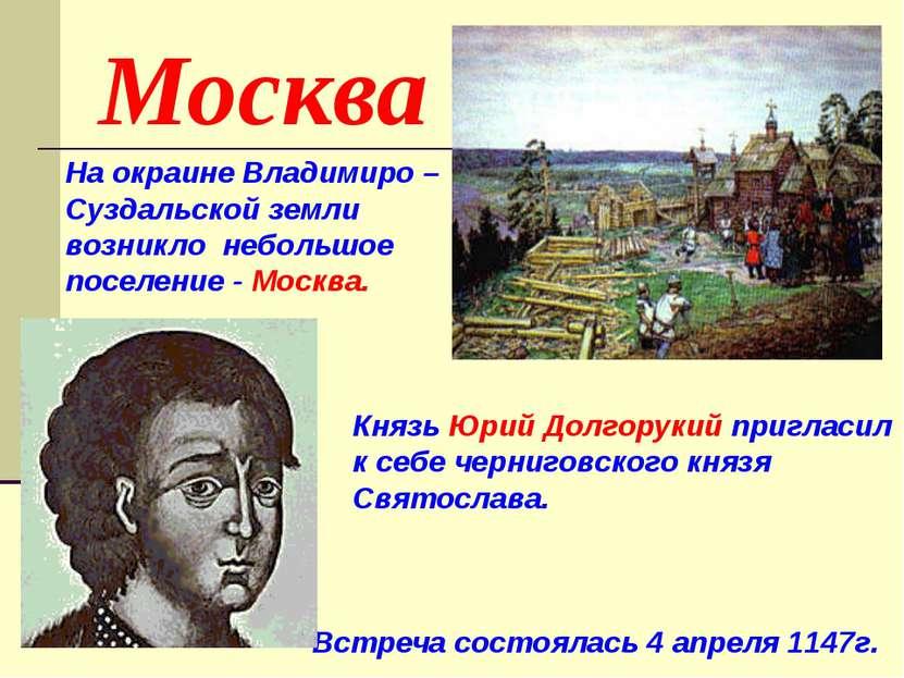 По указанию Ивана – 3 Кремль строили из красного кирпича. 31 год велись работ...