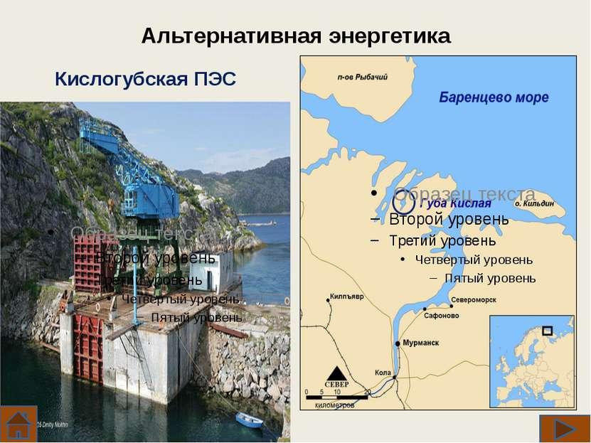 Ветровые электростанции в окрестностях Уфы Солнечные батареи 29 сентября 2010...