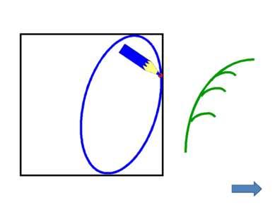 Тройка - третий из значков, Состоит из двух крючков. 3