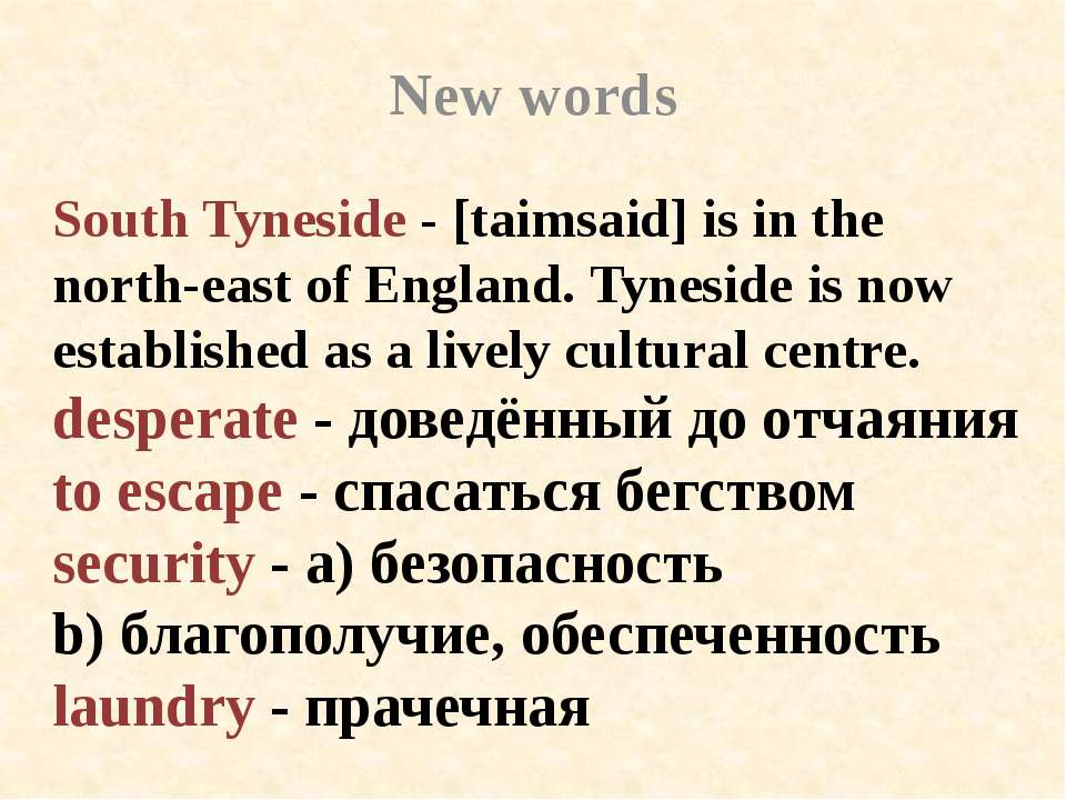 South Tyneside - [taimsaid] is in the north-east of England. Tyneside is now ...