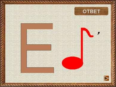 енот ОТВЕТ FokinaLida.75@mail.ru