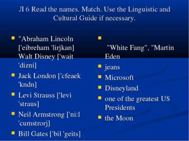 Л 6 Read the names. Match. Use the Linguistic and Cultural Guide if necessary...