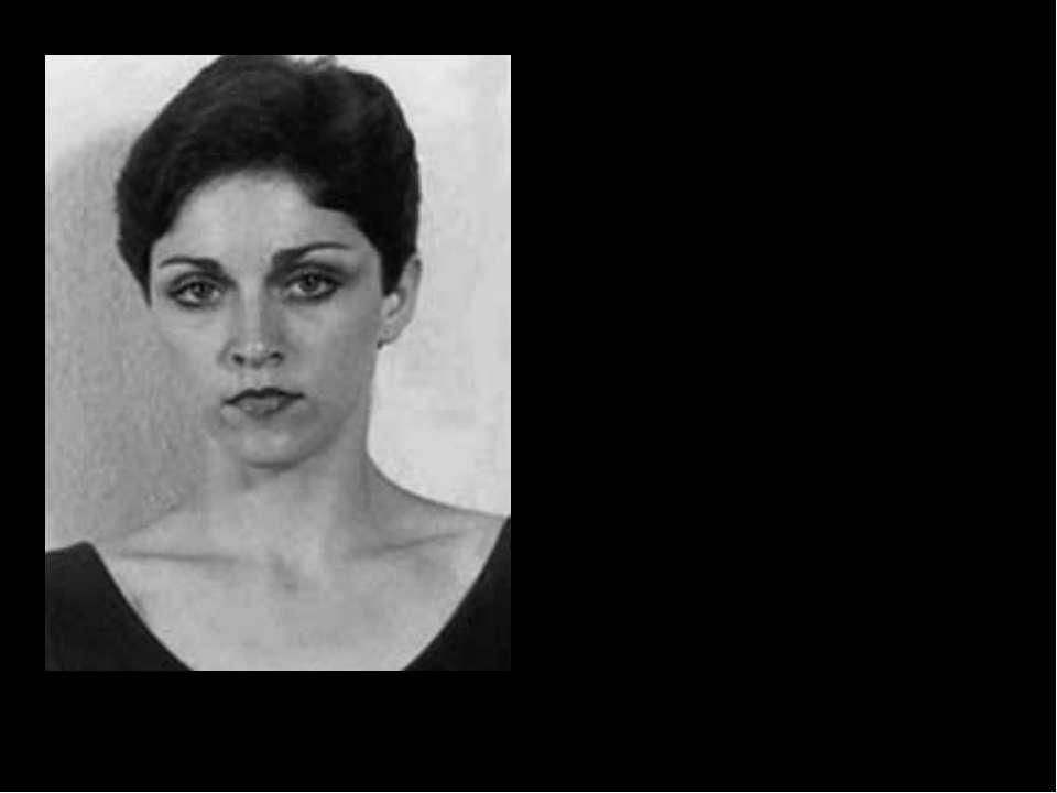 Летом 1978 года молодая, но полная решимостиМадонна Луиза Вероника Чикконе с...