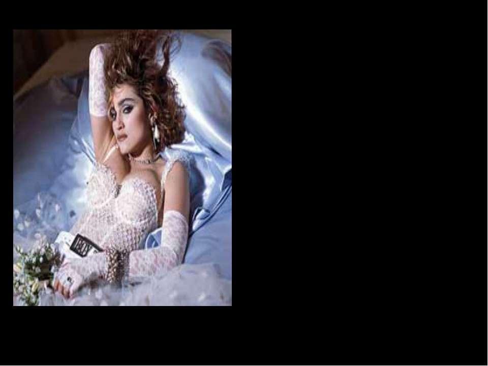 Дебютныйальбом Мадоннывышел в 1983 году, а песня «Holiday» попала в десятку...