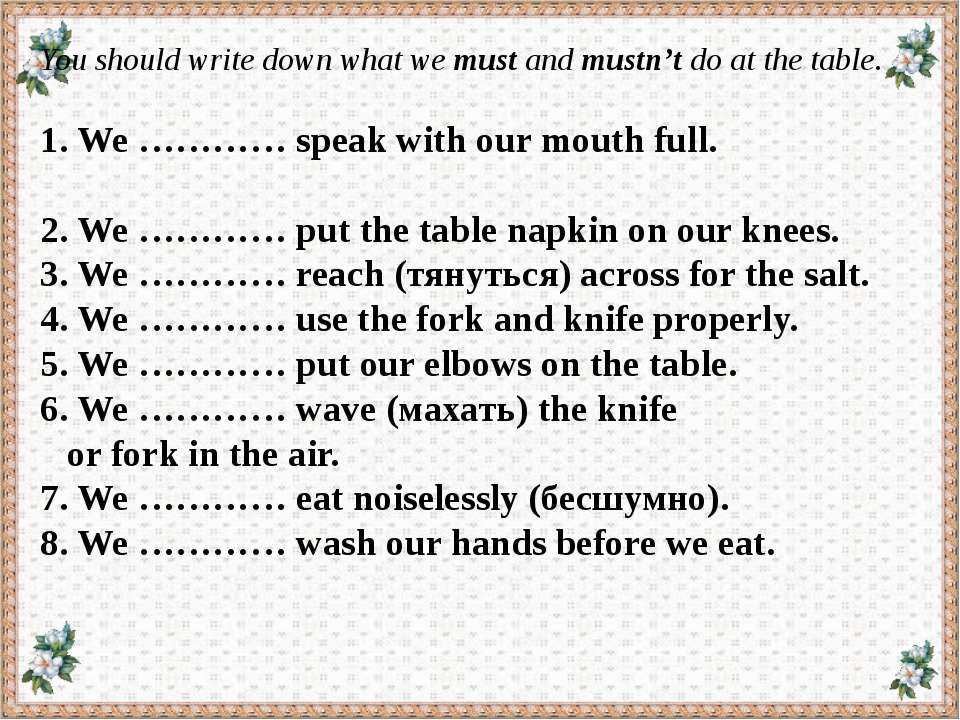 You should write down what we must and mustn't do at the table.   1. We ………… ...