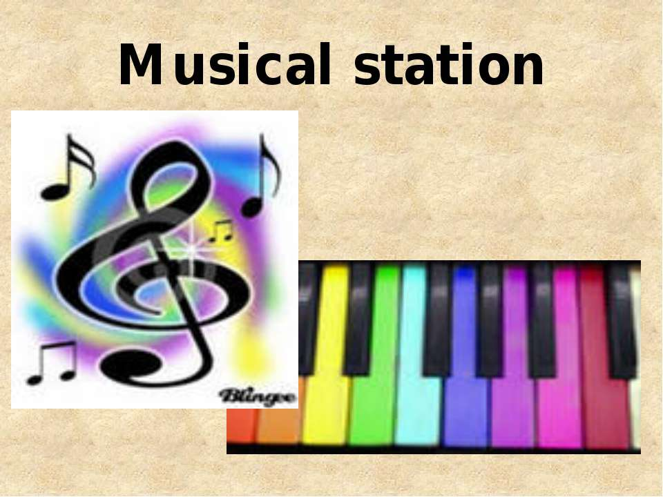 Musical station