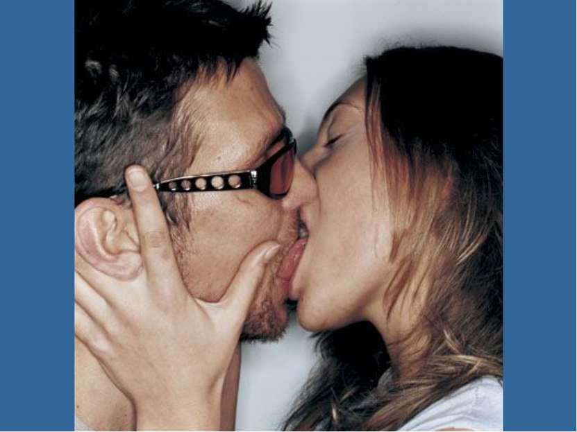 Как сделать чтобы не вставал когда целуешься