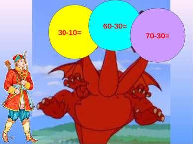 30-10= 60-30= 70-30= 20 40 30