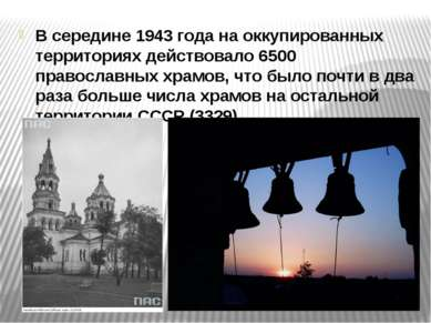 "Коллективное фото ""Православноймиссии"" в Пскове"