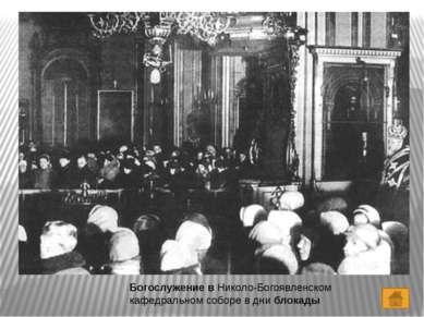 Танковая колонна им. Дмитрия Донского
