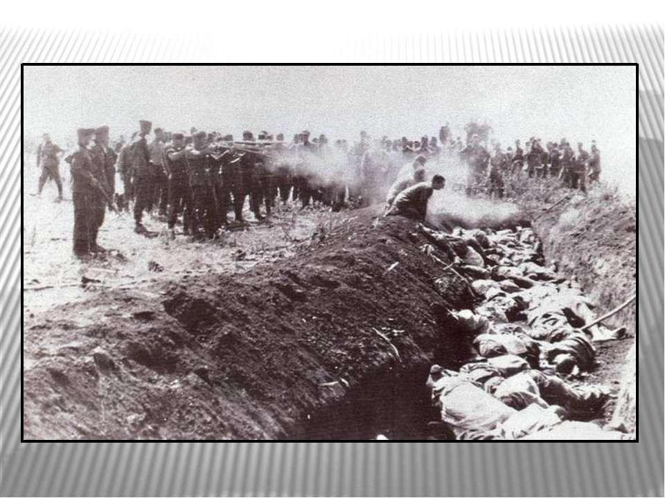 Гитлер вплотную занимался проблемами контроля за религиозной жизнью и считал ...