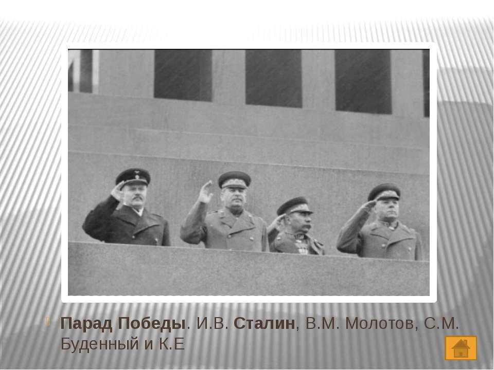 В Москве он был заочно предан суду, «как перешедший на сторону фашизма». Но в...