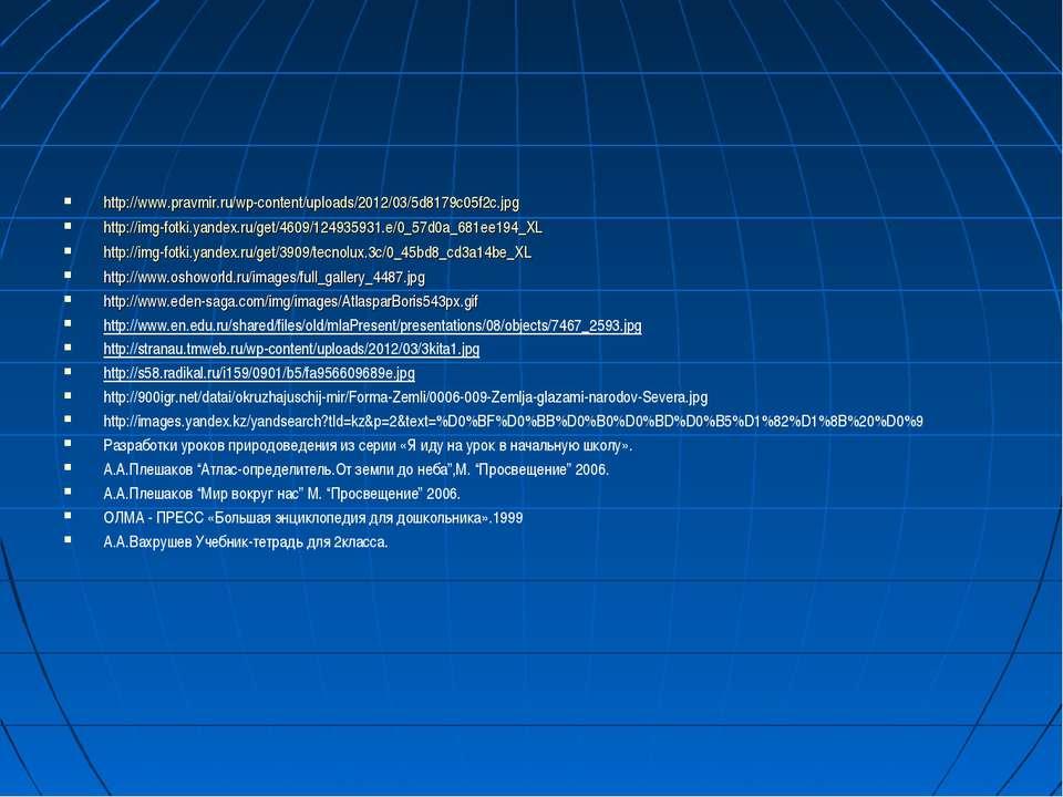 http://www.pravmir.ru/wp-content/uploads/2012/03/5d8179c05f2c.jpg http://img-...