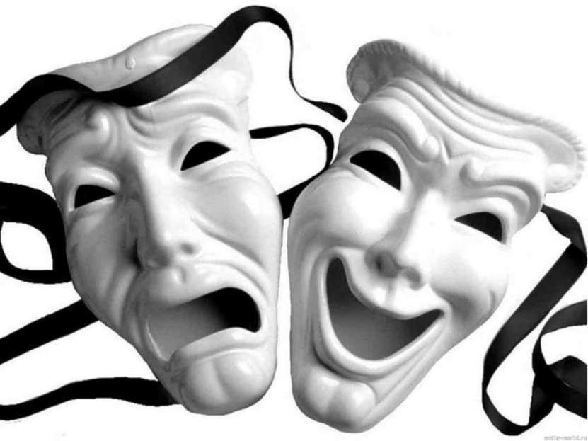 На празднике присутствовала маска Диониса, ставшая символом театрального иску...