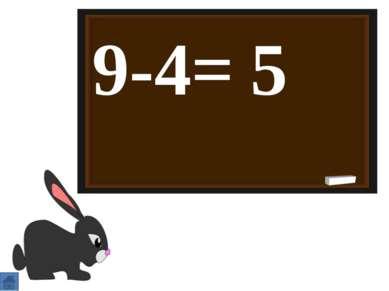 7-3= 4