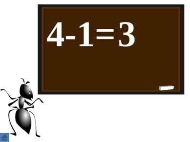 10-5= 5
