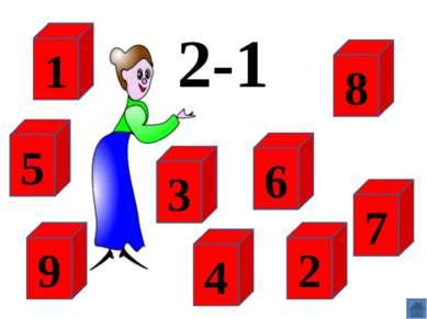 6-3 8 7 2 6 4 3 5 1 9