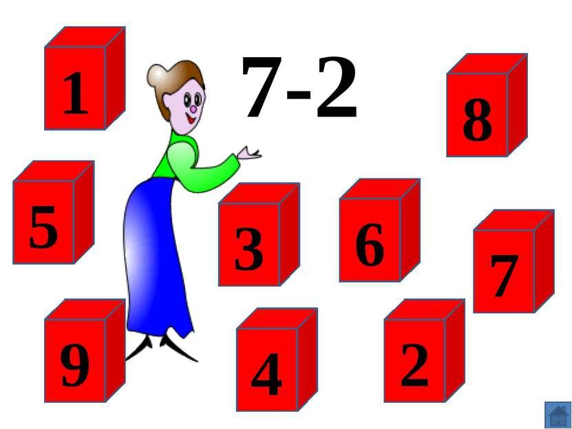 6-2 8 7 2 6 4 3 5 1 9