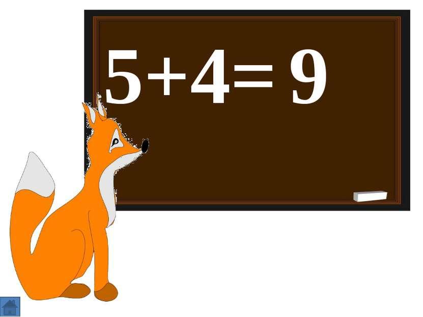 8-4= 4