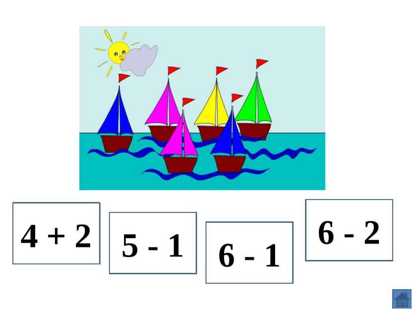 5 + 1 4 + 2 6 + 1 6 - 1