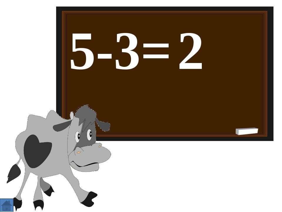 8+1= 9