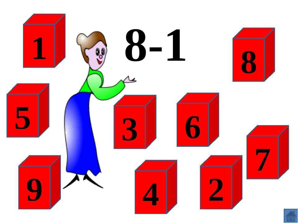 5-1 8 7 2 6 4 3 5 1 9