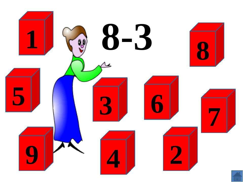 10-3 8 7 2 6 4 3 5 1 9