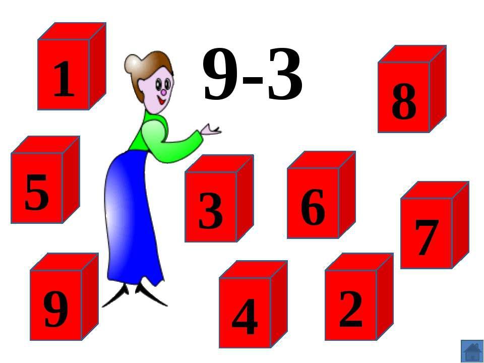 5-3 8 7 2 6 4 3 5 1 9