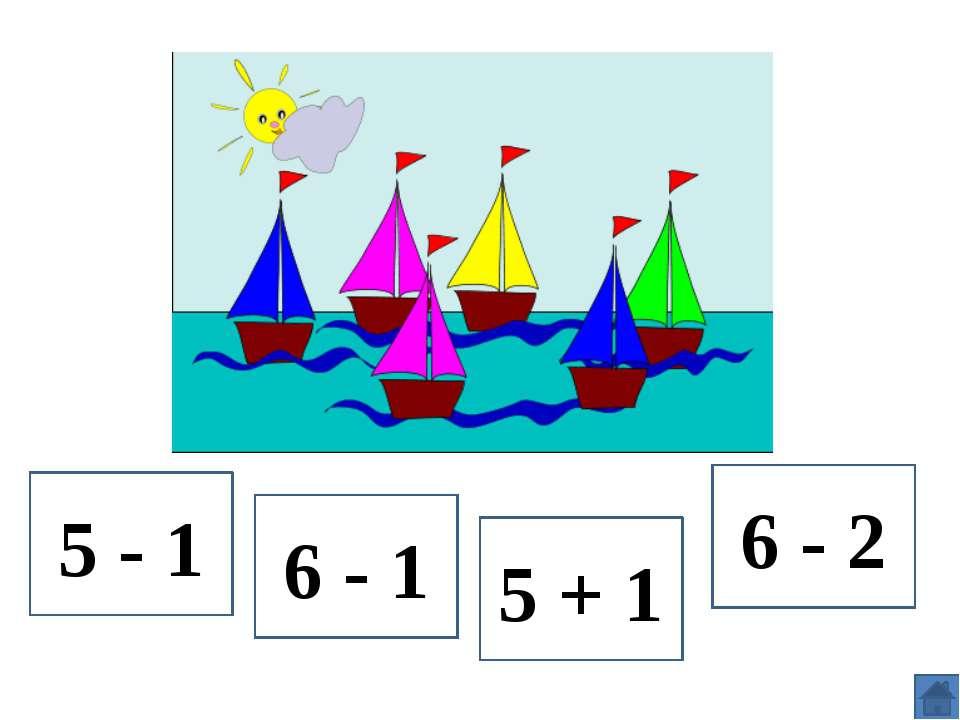 5 + 1 3 + 3 6 - 1 5 - 1