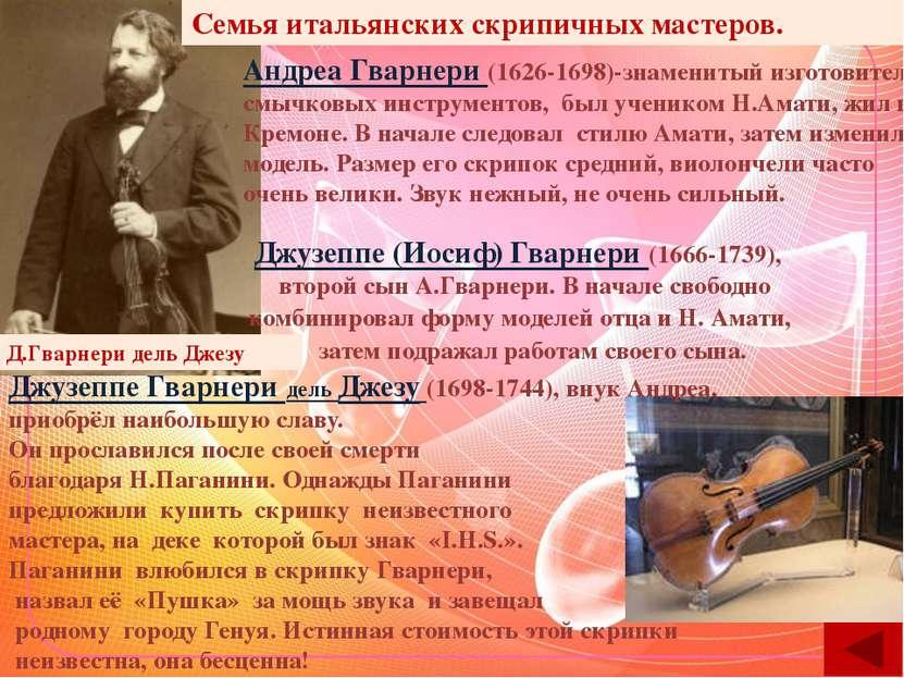 http://zvuk.kostus.pro/ottohttp://www.liveinternet.ru/users/entre_nosotros/-j...