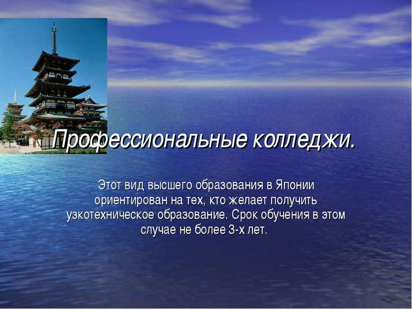 Александр афанасьев книги читать онлайн