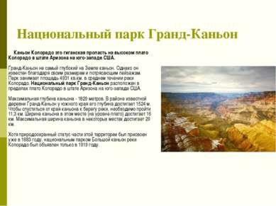 """Национальный парк Паанаярви Национальный парк """"Паанаярви"""" расположен на север..."""