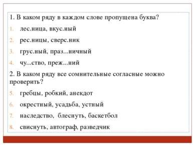 Литература БунеевР.Н., БунееваЕ.В., БолотникЛ.В. Тематические тесты для по...