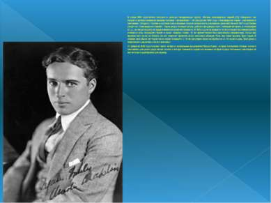 В конце1898 годаЧаплин поступил в детскую танцевальную группу «Восемь ланка...
