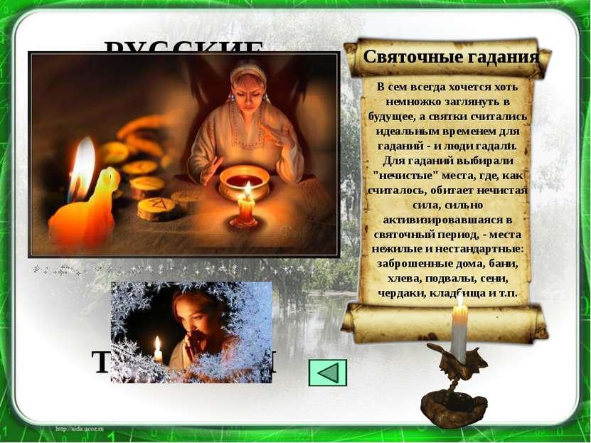 КАЗАХИ Всероссийская перепись населения 2002 года показала, что казахи стали ...